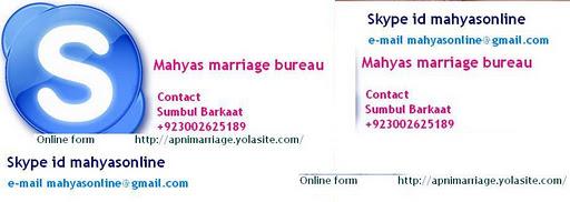 rishta | About Pakistani girls for marriage, marriage bureau