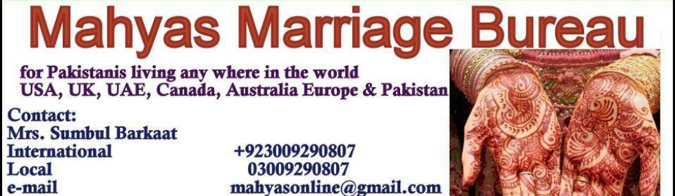 marriage bureau Qatar | About Pakistani girls for marriage